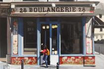 Boulangerie . (c) 2015 . Andre Beaulieu